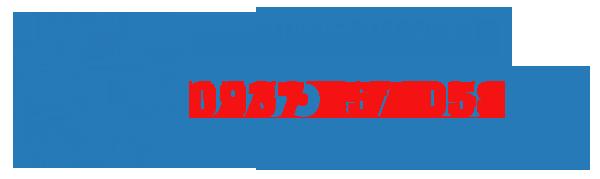 Hotline tư vấn - Sàn mua bán nhà đất tphcm