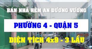Mua bán nhà đất quận 5 tp hcm: Bán nhà đường An Dương Vương quận 5. Mua bán nhà đất giá rẻ tphcm - Thế giới nhà đất 356